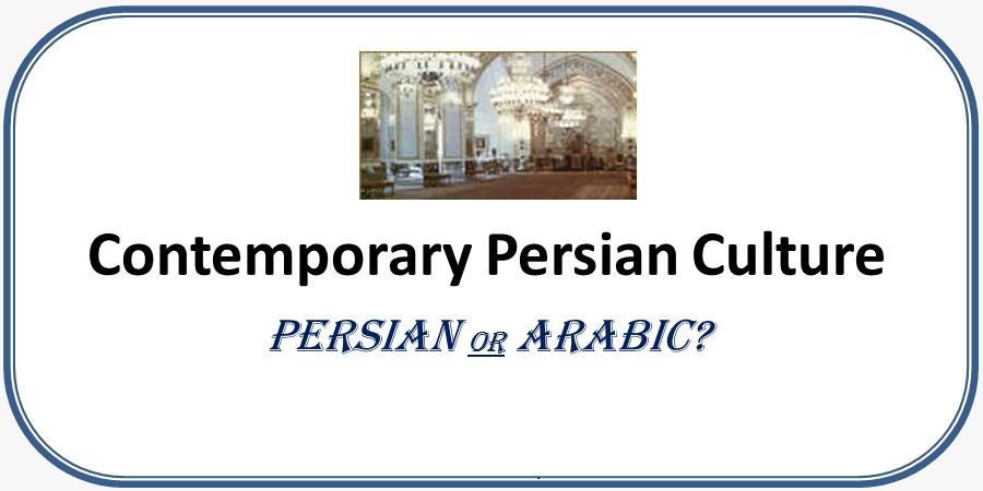 Persia_01